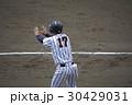 高校野球 野球 高校生の写真 30429031