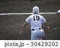 高校野球 野球 ランナーコーチの写真 30429202