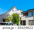家 一軒家 建物の写真 30429622