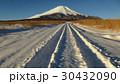 梨ヶ原から雪道の富士山Mt. Fuji snowy way from Nashigahara 30432090