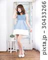 若い女性 ファッション ポートレート 30433266