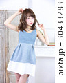女性 若い ファッションの写真 30433283