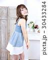 若い女性 ファッション ポートレート 30433284