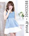 若い女性 ファッション ポートレート 30433288