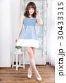 若い女性 ファッション ポートレート 30433315