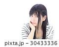 若い女性 ヘアスタイル ポートレート 30433336
