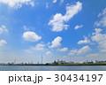 荒川の向こう見見えるスカイツリーと青空と白い雲 30434197