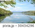 釜房湖 みちのく湖畔公園 風景の写真 30434296