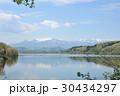 釜房湖 みちのく湖畔公園 風景の写真 30434297