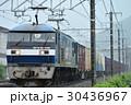 EF210-160コンテナ貨物列車 30436967