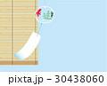 風鈴 夏 風のイラスト 30438060