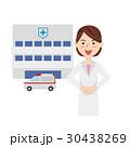 女性 医師 医者のイラスト 30438269
