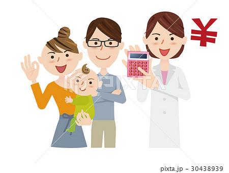 医療イメージ 家族 30438939