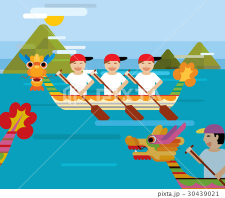 Dragon boat behind the mountains in flat design st 30439021