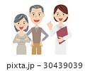 医療イメージ 医師 医療のイラスト 30439039