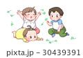 なかよし赤ちゃん 30439391