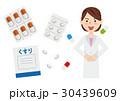 女性 薬剤師 ベクターのイラスト 30439609