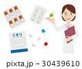 女性 薬剤師 ベクターのイラスト 30439610