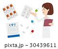 女性 薬剤師 ベクターのイラスト 30439611