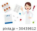 女性 薬剤師 ベクターのイラスト 30439612