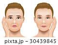 女性 顔 シワのイラスト 30439845