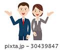 男女 ビジネスチーム 30439847
