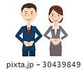 ビジネスマン ビジネスウーマン ビジネスチームのイラスト 30439849