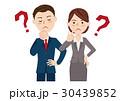 男女 ビジネスチーム 30439852