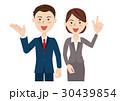 男女 ビジネスチーム 30439854