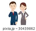 ビジネスマン ビジネスウーマン ビジネスチームのイラスト 30439862