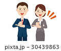 ビジネスマン ビジネスウーマン ビジネスチームのイラスト 30439863
