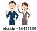 ビジネスマン ビジネスウーマン ビジネスチームのイラスト 30439866