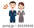ビジネスマン ビジネスウーマン ビジネスチームのイラスト 30439948