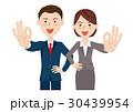 ビジネスマン ビジネスウーマン ビジネスチームのイラスト 30439954