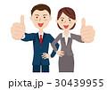 男女 ビジネスチーム 30439955