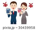 ビジネス チーム ビジネスチームのイラスト 30439958