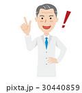 医者 ベテラン 30440859