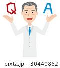 医者 ベテラン 30440862
