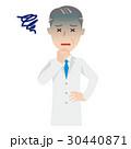 医者 ベテラン 30440871