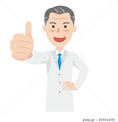 医者 ベテラン 30441045