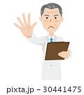 診察 問診 男性のイラスト 30441475