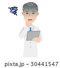医者 タブレット 30441547
