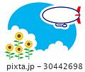 向日葵と飛行船 30442698