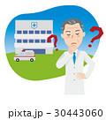 男性 医者 医師のイラスト 30443060