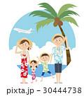 アロハシャツ 笑顔 リゾートのイラスト 30444738
