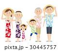 アロハシャツ リゾート 夏のイラスト 30445757