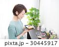 アロマ ハーブティ お菓子 女性 30445917