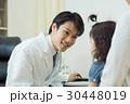 笑顔 メディカル 診察の写真 30448019