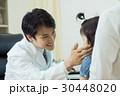 笑顔 メディカル 診察の写真 30448020