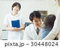 メディカル 診察 女の子の写真 30448024